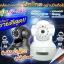 กล้องวงจรปิด ดูผ่านมือถือ ONLINE (กล้อง IP รุ่น 1300 Back / White ) ด่วน +เพิ่มของแถม thumbnail 6