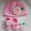 ชุดหมวกและรองเท้าคัทชูดอกไม้ 2 ชั้น thumbnail 1