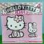 สติ๊กเกอร์คิตตี้ สุญญากาศ kitty & rabbit thumbnail 1