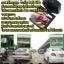 HD-DVR ( กล้องบันทึกภาพในรถยนต์ / รถแข่ง ระบบอินฟาเรด ) thumbnail 5