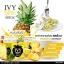 IVY slim detox ไอวี่ สลิม ดีท๊อกซ์ ปลีก 135 / ส่ง 80 บ. thumbnail 2