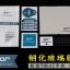 """- ฟิล์มกระจกนิรภัย For Lenovo Yoga2 8"""" thumbnail 3"""