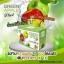 vivi Green Apple Diet วีวี่ น้ำแอปเปิ้ลเขียว+น้ำแอปเปิ้ลแดง ผอม+ขาว ได้ลงตัว ปลีก 135 บ./ ส่ง 85 บ. thumbnail 2