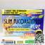 Slim fucoxanthin pure ฟูโก้ซานทิน ราคาปลีก 90 บ. / ส่ง 70 บ. thumbnail 1