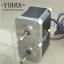 Stepping Motor แรงบิด 0.70 N.m (42BYGH62-401A) thumbnail 1
