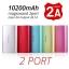 NEW! Yoobao Magic Wand Power Bank แบตสำรอง ความจุ 10200 mAh (2Ports) 2A Input&Output ชาร์จเร็วขึ้น2เท่า thumbnail 1