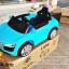 รถเก๋งออดี้2มอเตอร์สีฟ้า thumbnail 3