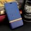 เคส Asus Zenfone3 Max 5.2 นิ้ว รุ่น Leather Silk Pattern Protective Case thumbnail 8