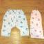 กางเกงเด็กอ่อน ขายาว เป้าขยาย คละลาย thumbnail 1
