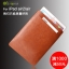 New Luxury Slim Soft Pu Leather Case Sleeve for Apple iPad mini 1/2/3 thumbnail 15