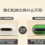 สายชาร์จ Micro USB แบบเสียบได้สองด้าน เหมือนสาย Micro USB Type-C thumbnail 24