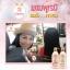 แชมพูเรมิ Remi น้ำมันม้าฮอกไกโด thumbnail 10