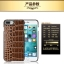 OATSBASF Luxury [Genuine Leather] Crocodile Patterm Case Cover for iPhone 7 thumbnail 8