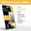 - - ฟิลม์กันรอย Focus for Asus Zenfone C แบบใส [ราคาซื้อพร้อมเคส] thumbnail 1