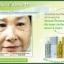 ARV Serum ( B'Tox formula ) เซรั่มหน้าเด้ง วิจัยและพัฒนาโดย ศ.ดร.พิเชษฐ์ วิริยะจิตรา thumbnail 6