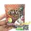 Vivi coffee slim diet กาแฟวีวี่ สลิม ไดเอท ราคาปลีก 99 บาท/ส่ง 75 บาท thumbnail 3