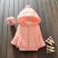 เสื้อกันหนาวผ้าร่ม ตัวพอง เอวจั๊ม สำหรับเด็กหญิง อายุ 2-7 ปี thumbnail 13