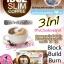 IDOL SLIM COFFEE ไอดอล สลิม คอฟฟี่ ซองสีเหลือง ปลีก 90 /ส่ง 70 บ. thumbnail 2