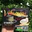 Vitagcino by TK coffee ( กาแฟดำ ทีเค คอฟฟี่ ) ปลีก 140 / ส่ง 100 บ. thumbnail 1