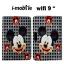 เคส i-mobile i-note 9 นิ้ว thumbnail 1