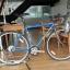 รถจักรยานไซโรครอส cyclocross MASI SPECIALE CX thumbnail 2