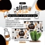 slim milk สลิม มิลล์ นมผอม thumbnail 2