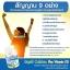 Healthway Liquid Calcuim thumbnail 7