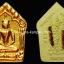 พระขุนแผนพรายจินดามณี เนื้อว่านดอกทอง Sold out thumbnail 1