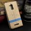 เคส Asus Zenfone3 Max 5.2 นิ้ว รุ่น Leather Silk Pattern Protective Case thumbnail 17