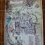 แผนที่ปราสาทฮอกวอร์ตส์ - Hogwarts castle Map (งานผ้าใบ) thumbnail 1