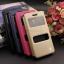 เคส Huawei P10 รุ่น 2 ช่อง รูดรับสาย หนังเกรด A thumbnail 1