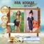 MA KHAM Super Detox มะขาม ดีท็อกซ์ ปลีก 135 / ส่ง 95 บ. thumbnail 6