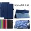 เคส Lenovo Tab 2 A8-50 ขนาด 8 นิ้ว รุ่น มาตรฐาน thumbnail 11