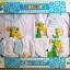 Gift Set ชุดเสื้อผ้าเด็กอ่อน แรกเกิด ยีราฟ Nuebabe thumbnail 1