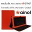 เคสแท็บเล็ต Ainol Tornado /elf II /AuroraII / Crystal สีส้ม thumbnail 1