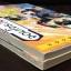 จอมโจร 20 หน้า เล่ม 1-2 (จบ) thumbnail 4