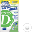 DHC Vitamin D3 30 days thumbnail 1
