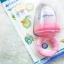 ชุดเสริมทักษะการทานผลไม้ด้วยตัวเอง สำหรับเด็กเล็ก - Attoon thumbnail 2