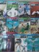 เทวดาหน้าโฉด เล่ม 1-15 ขาดเล่ม 8 และ 13