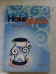 Hourglass ชั่วโมงรัก / Inn