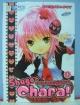 Shugo-Chara! คาแรคเตอร์ผู้พิทักษ์! เล่ม1