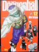Dragonball (Ultimate Edition) เล่ม 12