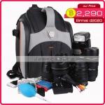 กระเป๋าเป้กล้อง Eirmai D2020 สีดำขลิบเทา