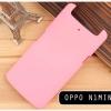 เคส OPPO N1 MINI Hard Case เคสแข็ง สีชมพูอ่อน