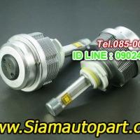 ไฟหน้าLED ขั้ว HB3 หรือ 9005