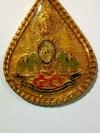 (P12USD+SHIP3USD) พวงกุญแจที่ระลึก ตราสัญลักษณ์งานฉลองสิริราชสมบัติครบ 50 ปี พุทธศักราช 2539