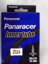 ยางใน Panaracer Innertube 20 x 1.25 32-406 จุ๊บเล็ก 48mm.