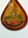 (P12USD+SHIP3USD) พวงกุญแจที่ระลึก ตราสัญลักษณ์งานฉลองสิริราชสมบัติครบ 50 ปี พุทธศักราช 2539 (ขอบสีแดง)