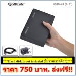 Orico 3588US3-BK 3.5 USB 3.0 SATA HDD External Box Enclosure Black