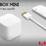 กล่อง TV box MI